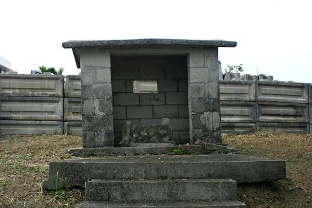 地頭火神(ジトゥーヒヌカン)の写真