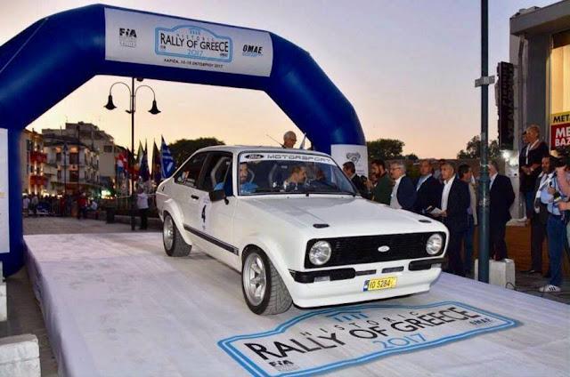 Γιώργος και Νίκος Οικονόμου από την Αργολίδα Πρωταθλητές Ελλάδος στο Rally Regularity Ιστορικών αυτοκινήτων 2017