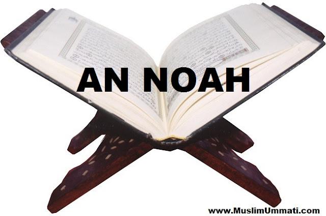 71 Surah Nuh