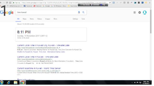 गूगल के मजेदार Tricks और  Secret जिन्हें आप नही जानते होंगे