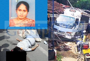 School Teacher Death In Accident