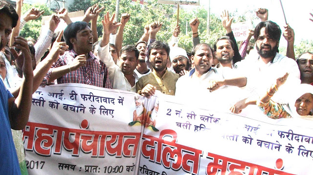 peoples-agitation-against-bjp-government-badkhal-faridabad
