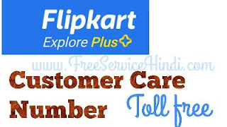 flipkart-toll-free-customer-care-number-contact.