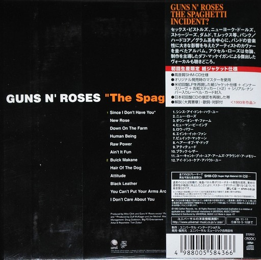 GUNS N' ROSES - The Spaghetti Incident [Japan SHM-CD LTD miniLP] (2016) back