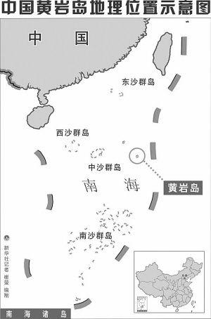 The China Desk: 2012