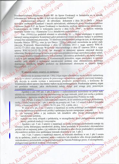 Karta Pobytu, Odwołanie, Decyzja, Przekierowanie Do I Instacji s.3