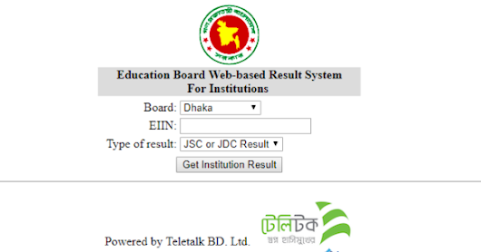 SSC Result 2018 by EIIN Number-www.sscresult2018.asia