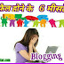 awesome 6 mistake for new  blog  fall