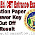 HP D.El.Ed. CET Entrance Exam Question paper,Answer Key Exam Held on 05 August 2018| Merit list,Cut off,Results Download in Pdf |