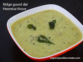 Heerekai thove recipe in Kannada