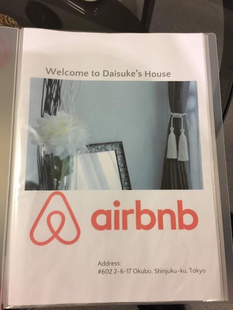 『Diario de viaje #2』Airbnb hermoso en Higashi Shinjuku, extensiones y MA*RS ♥