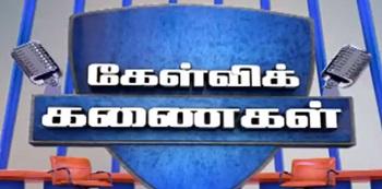 Kelvi Kanaikal 08-10-2016 Sasikala Pushpa, MP | Sathiyam TV News