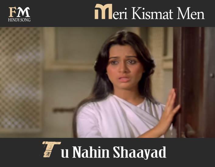 Meri-Kismat-Men-Tu-Nahin-Shaayad-Prem-Rog-(1982)