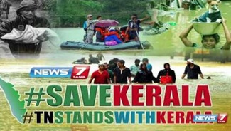 Save Kerala TN Stands With Kerala
