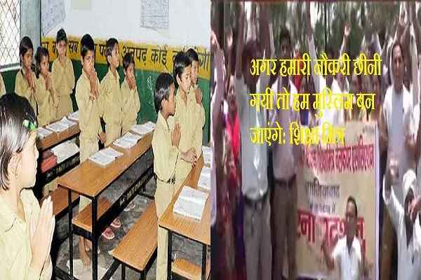 parents-want-action-on-shiksha-mitra-threatening-co-convet-islam