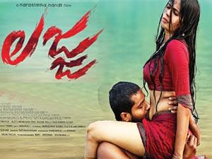 Lajja 2016 Full Indian Telugu Movie Watch & Downlod HD