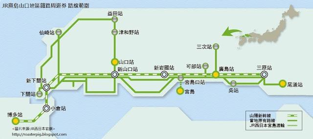 JR廣島山口地區鐵路周遊券路線圖
