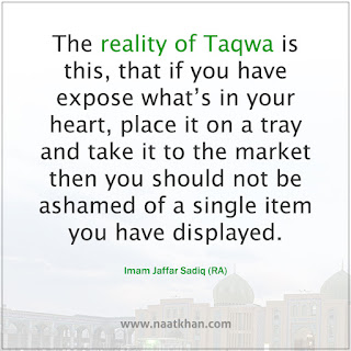 http://www.naatkhan.com/Hadith/242016The-reality-of-Taqwa-is-this.jpg