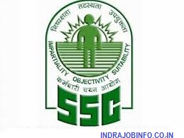 SSC CHSL Answer Key 2020
