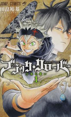 Watch Black Clover Anime Online | Anime-Planet
