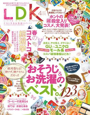 LDK (エル・ディー・ケー) 2017年04月号 raw zip dl