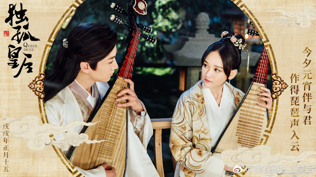 Queen Dugu Chen Xiao Joe Chen