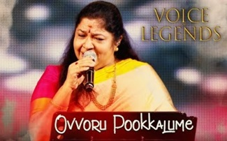 Ovvoru Pookkalume | K.S. Chithra | Autograph | Voice of Legends Singapore