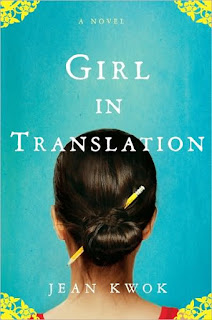 Girl in Translation by Jean Kwok book cover