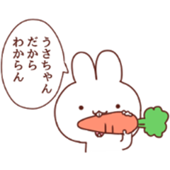 Violence Usa-chan
