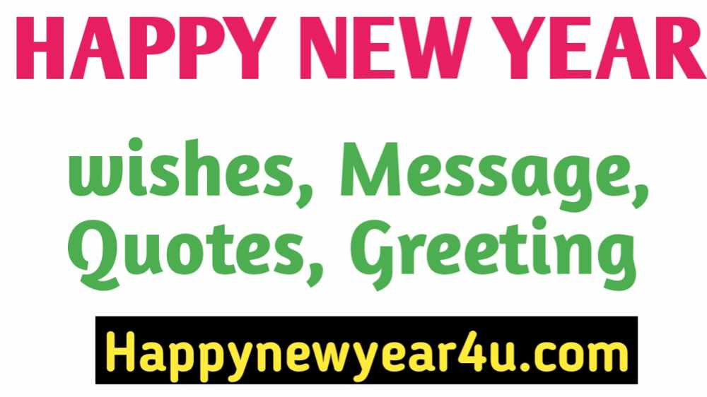 Advance Happy new year 2018 wishes Best Message, Quotes, Status ...