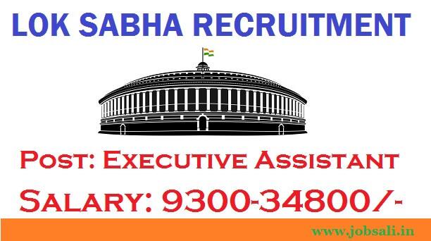 Lok Sabha Recruitment, Parlaiment Jobs In Delhi, Parliament of India Joint Recruitment cell
