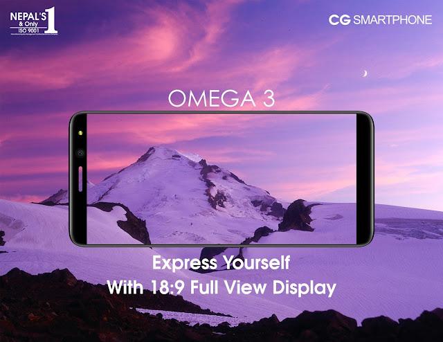 CG Omega 3 Price in Nepal