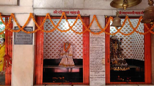 lord hanuman lucknow