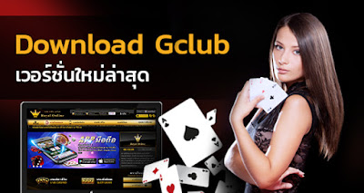 Download Gclub