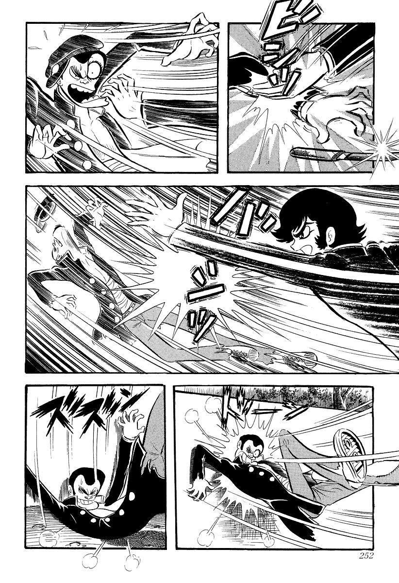 DevilMan chapter 5 trang 29