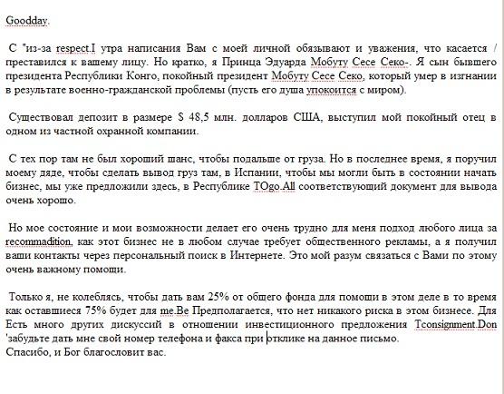 Договор дарения земельного участка москва