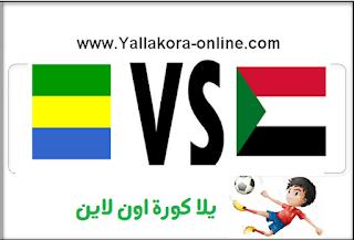 مشاهدة مباراة السودان والجابون بث مباشر بتاريخ 02-09-2016 تصفيات كأس أمم أفريقيا