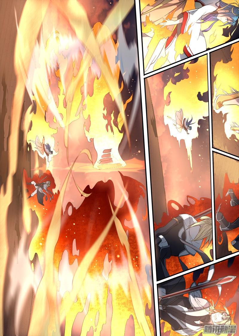 อ่านการ์ตูน Spirit Blade Mountain 246 ภาพที่ 12