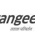Vakrangee Limited launches domestic money transfer at its Nextgen outlets