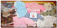 http://www.eurekavintage.blogspot.gr/2013/12/doll.clothes.html