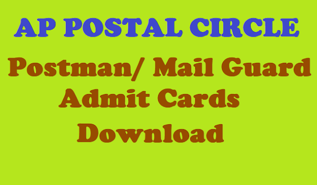 AP Jobs, AP State, India Postal jobs, AP Postal Circle, Postman jobs, Mail Guard Jobs, www.appost.in