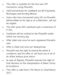 PhonePe cashback trick