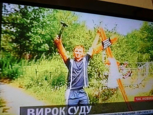 Foto dos maníacos de Dnepropetrovsk, 3 Guys 1 Hammer