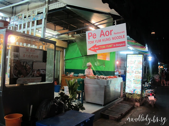 P'Aor (ร้านพี่อ้อ), best tom yum goong noodles in bangkok