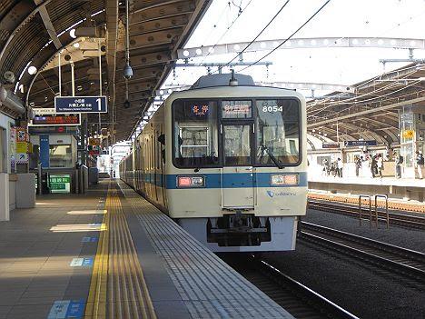 小田急電鉄 各停 向ケ丘遊園行き3 8000形
