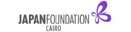 منح مؤسسة اليابان في علوم الإستدامة