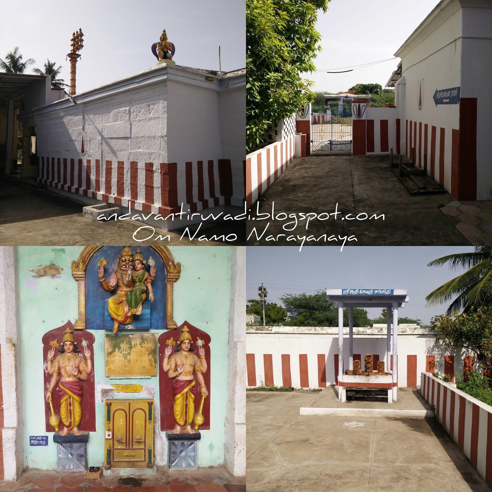 TEMPLE VISITS, அபிமான ஸ்தலம், கண்ணுக்கினியன கண்டோம்