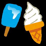 暑中お見舞いのイラスト「アイスクリーム」