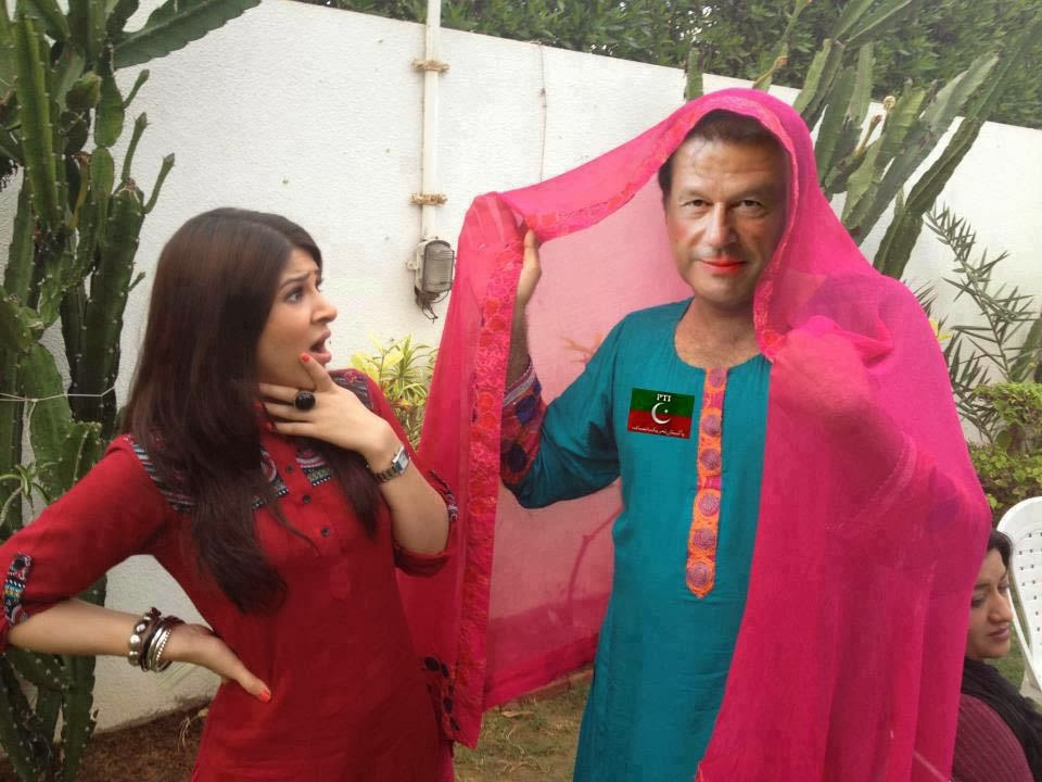 FACEBOOK FUNNY PICTURES: IMRAN KHAN PTI FUNNY PICTURES