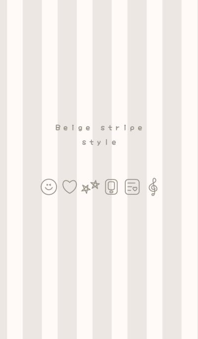 Beige stripe style